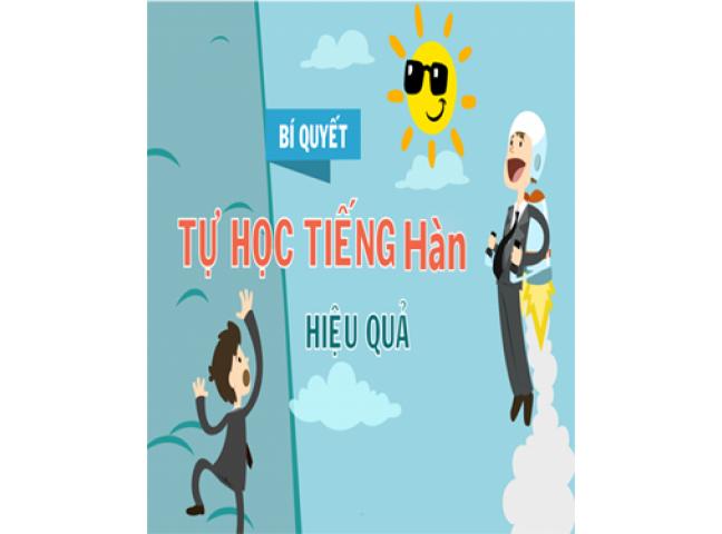 Tự Học Tiếng Hàn Trong Cơ Bản Trong 30 Ngày - Ngày 1