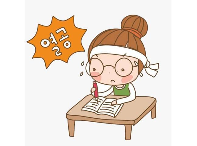 Tự Học Tiếng Hàn Cơ Bản Trong 30 Ngày - Ngày 3