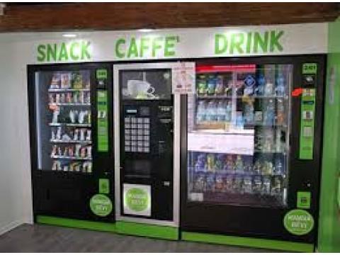 máy bán hàng tự động : 자동판매기